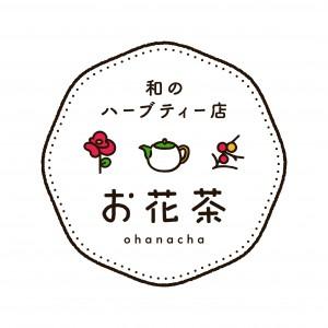 お花茶様_logo