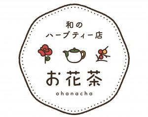 お花茶_logo - コピー - コピー