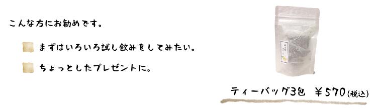 choi_top_data11