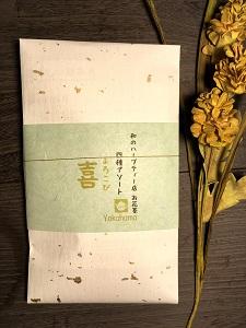 mini_yorokobi